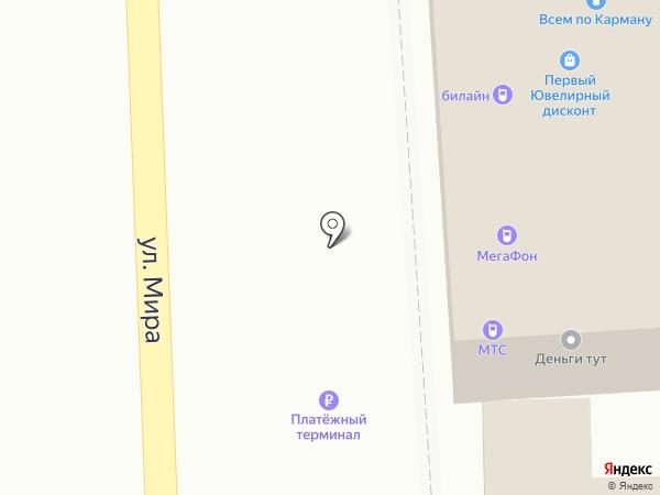 Евросеть на карте Абинска