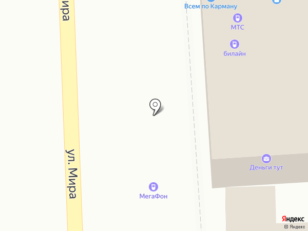 Центр Обувь на карте Абинска