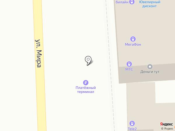 МТС на карте Абинска
