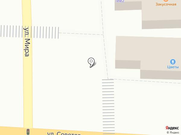Моменто деньги на карте Абинска