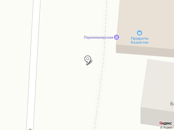 Ангел на карте Абинска