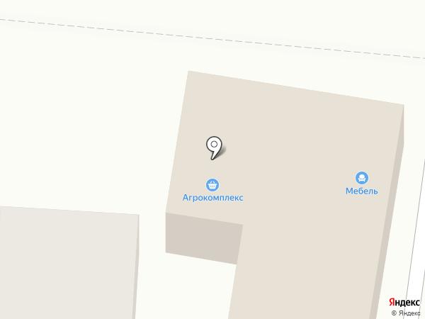 Салон люстр на карте Абинска