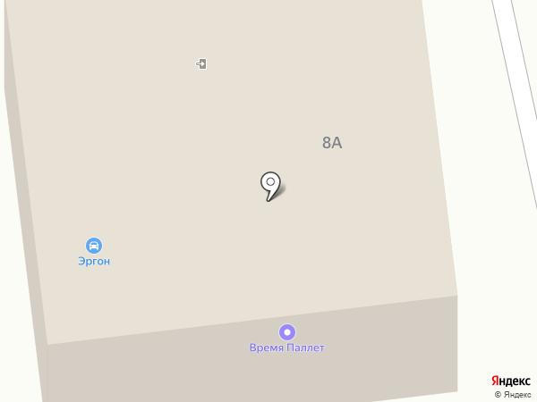 Эргон на карте Старой Купавны