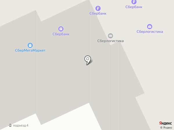 Платежный терминал, Сбербанк, ПАО на карте Старой Купавны