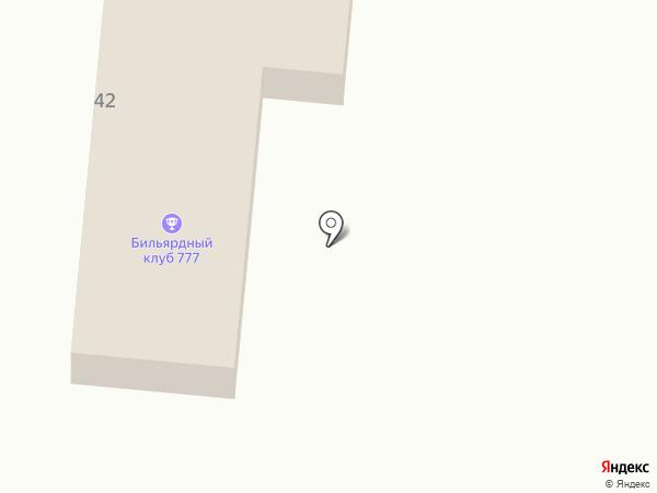 Магазин автоаксессуаров на карте Абинска
