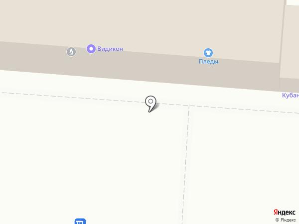 Абинское управление геофизических работ на карте Абинска