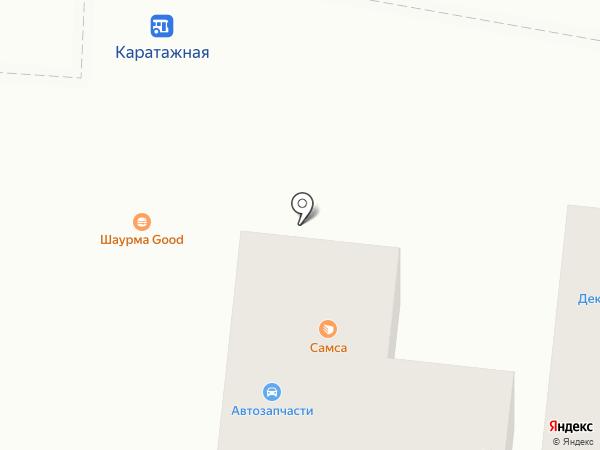 Вода плюс на карте Абинска