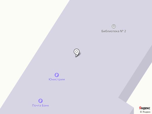 Узловая-3 на карте Узловой