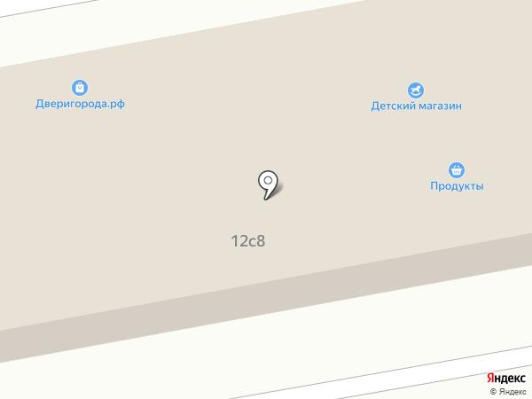 Сервисный центр на карте Старой Купавны