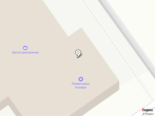 Велл тур на карте Узловой