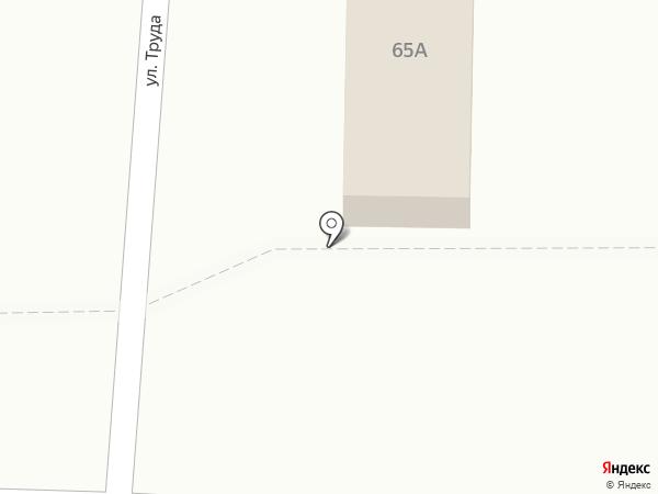 Парикмахерская на карте Абинска
