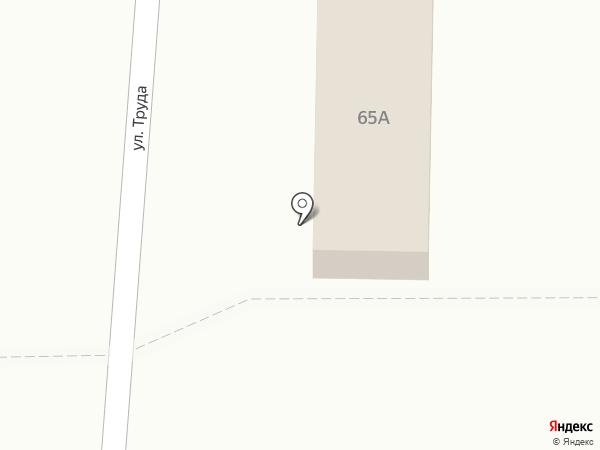 Мясной магазин на карте Абинска