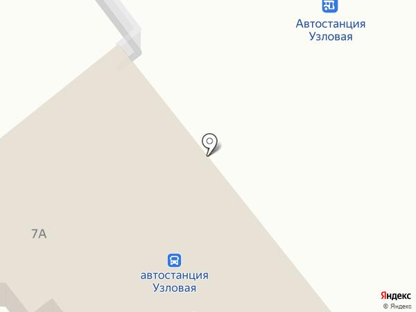 Автостанция на карте Узловой