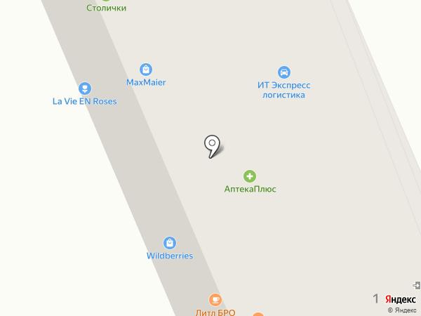 Монро на карте Старой Купавны