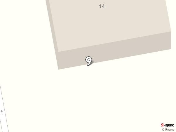 АЗС Нефтьмагистраль на карте Старой Купавны