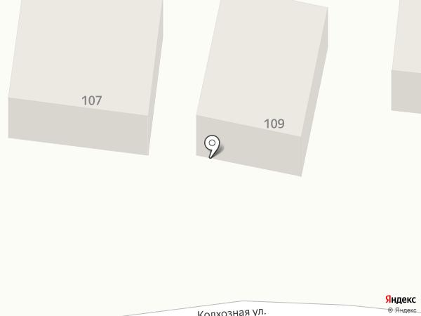 Дом с умом на карте Абинска