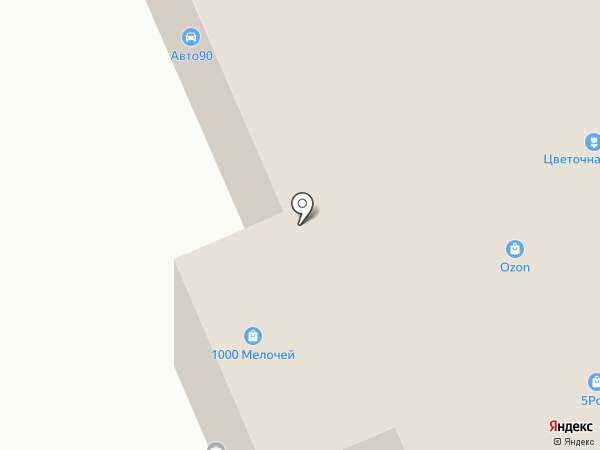 Amway на карте Старой Купавны