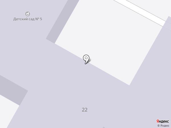 Детский сад №5 на карте Узловой