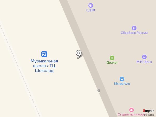 Магазин запчастей для крупной бытовой техники на карте Старой Купавны