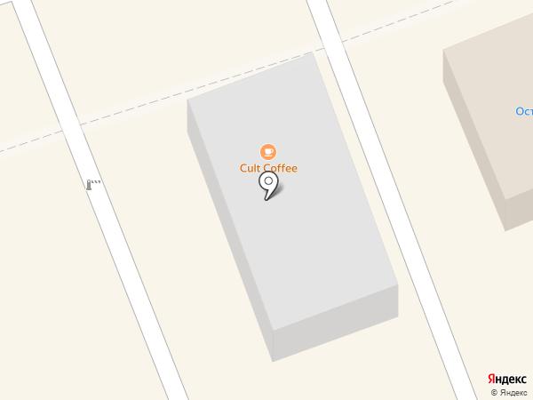 Шиномонтажная мастерская на карте Старой Купавны