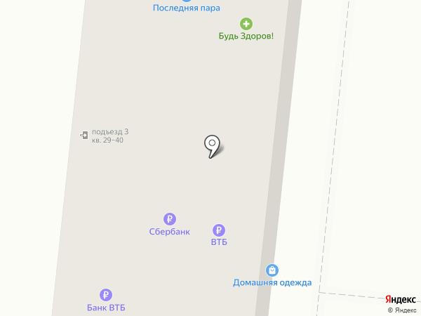 Банкомат, ВТБ 24 на карте Узловой