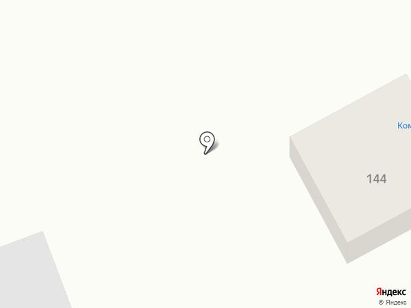 Комбикорм и СтройМатериалы, магазин на карте Иловайска