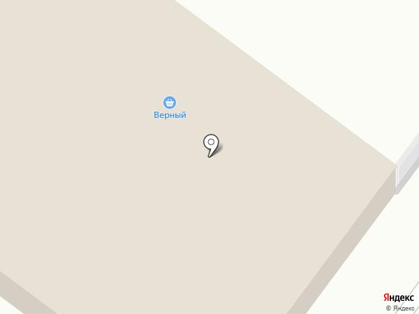 Колесо фортуны на карте Кратово