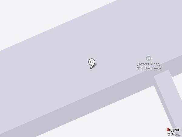 Детский сад №3 на карте Иловайска