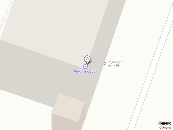 Киоск по ремонту обуви на карте Узловой