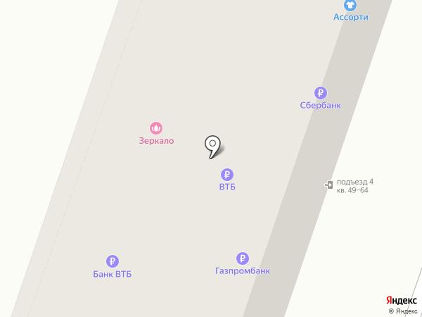 Магазин нижнего белья на ул. 50 лет Октября квартал на карте Узловой