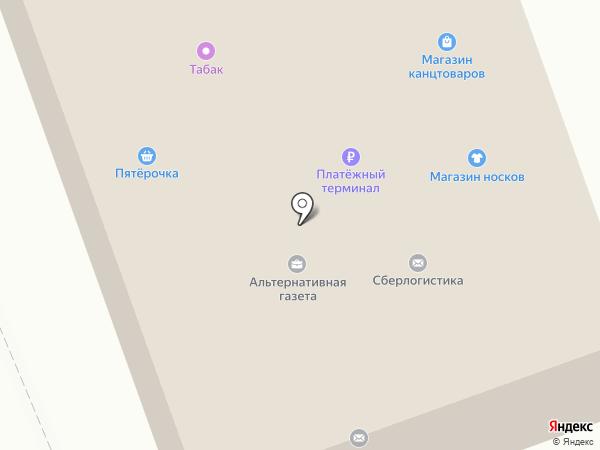 Альтернативная газета на карте Старой Купавны