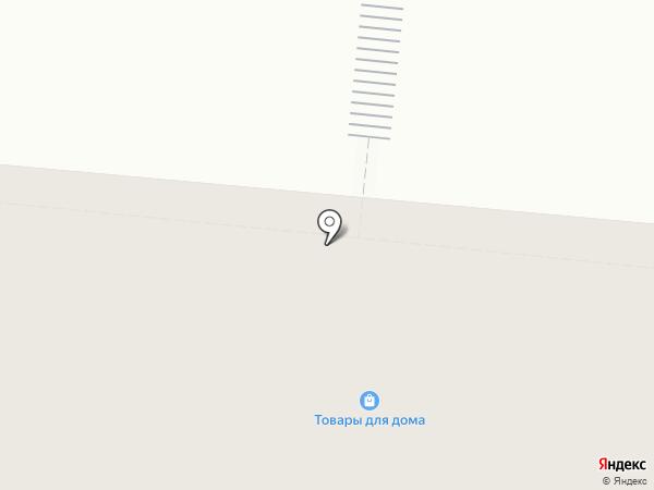 Товары для дома на карте Узловой