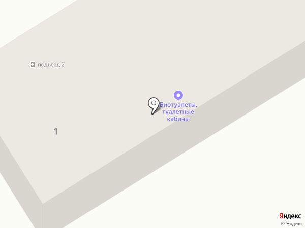 Торговая компания на карте Лосино-Петровского