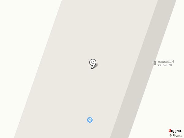 Детская поликлиника №1 на карте Узловой