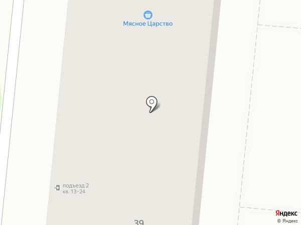 Магазин строительных материалов на карте Узловой