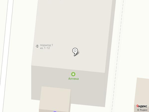 Киоск по продаже печатной продукции на карте Узловой