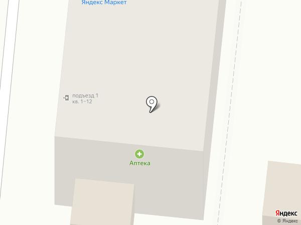 Роспечать на карте Узловой