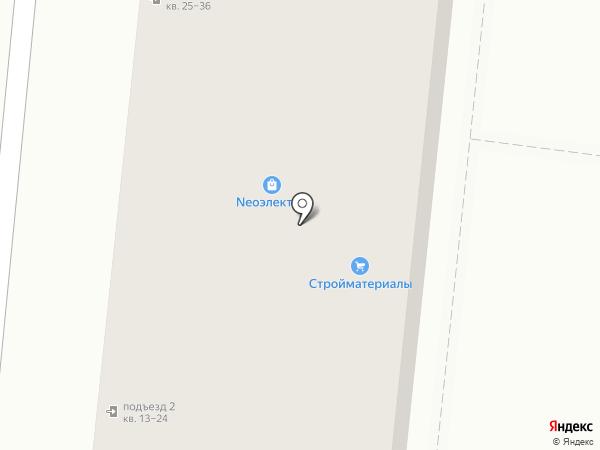 Аптека на карте Узловой