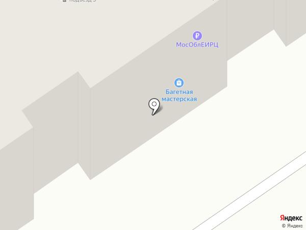 Абсолют на карте Лосино-Петровского