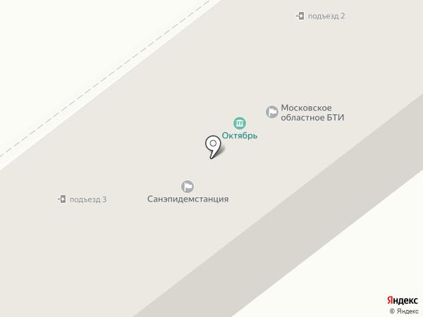 ИФНС на карте Лосино-Петровского
