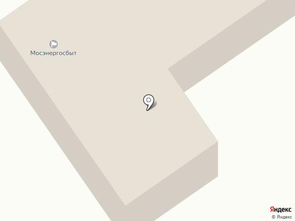 Мосэнергосбыт на карте Лосино-Петровского