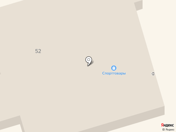 Торговая компания, СПД Дащенко Ю.В. на карте Иловайска