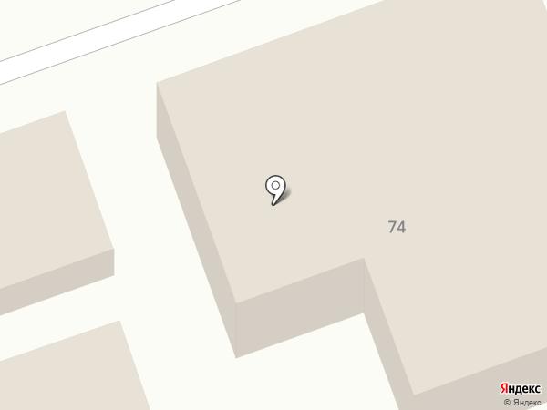 Магазин по продаже бытовой техники на карте Иловайска