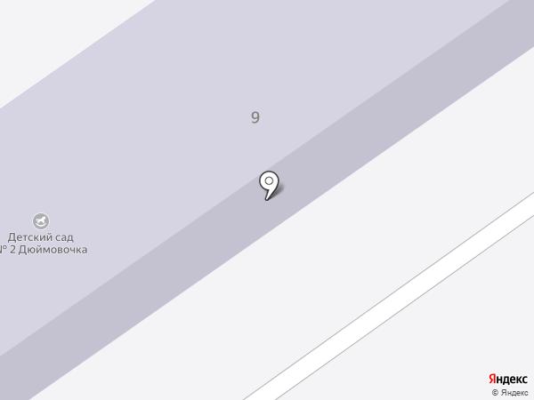 Детский сад №2 на карте Лосино-Петровского