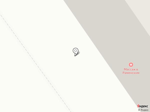 Рамтех на карте Раменского