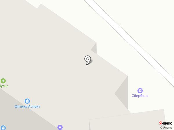 TUI на карте Раменского