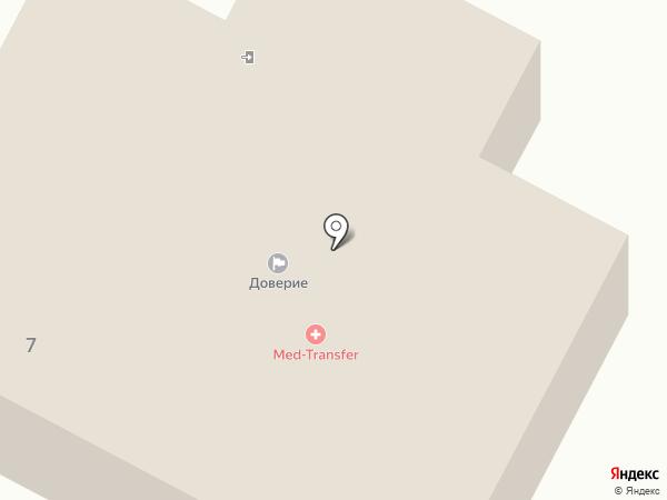 Доверие на карте Электроуглей
