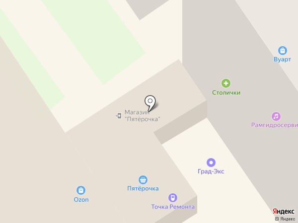 Ломбард Салют на карте Раменского