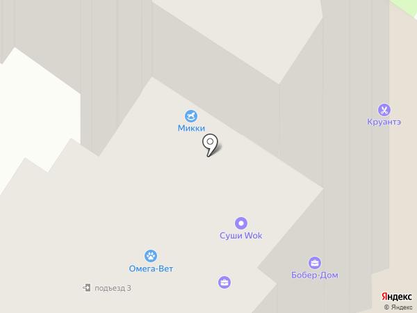 Рыбный магазин на карте Раменского