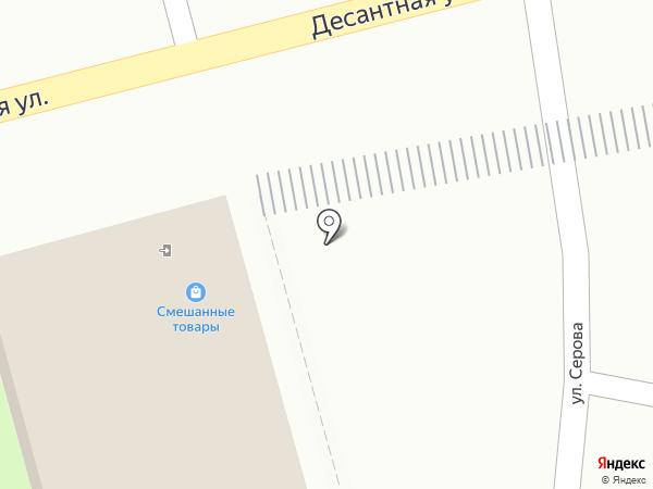 Магазин рыбной и консервированной продукции на карте Раменского